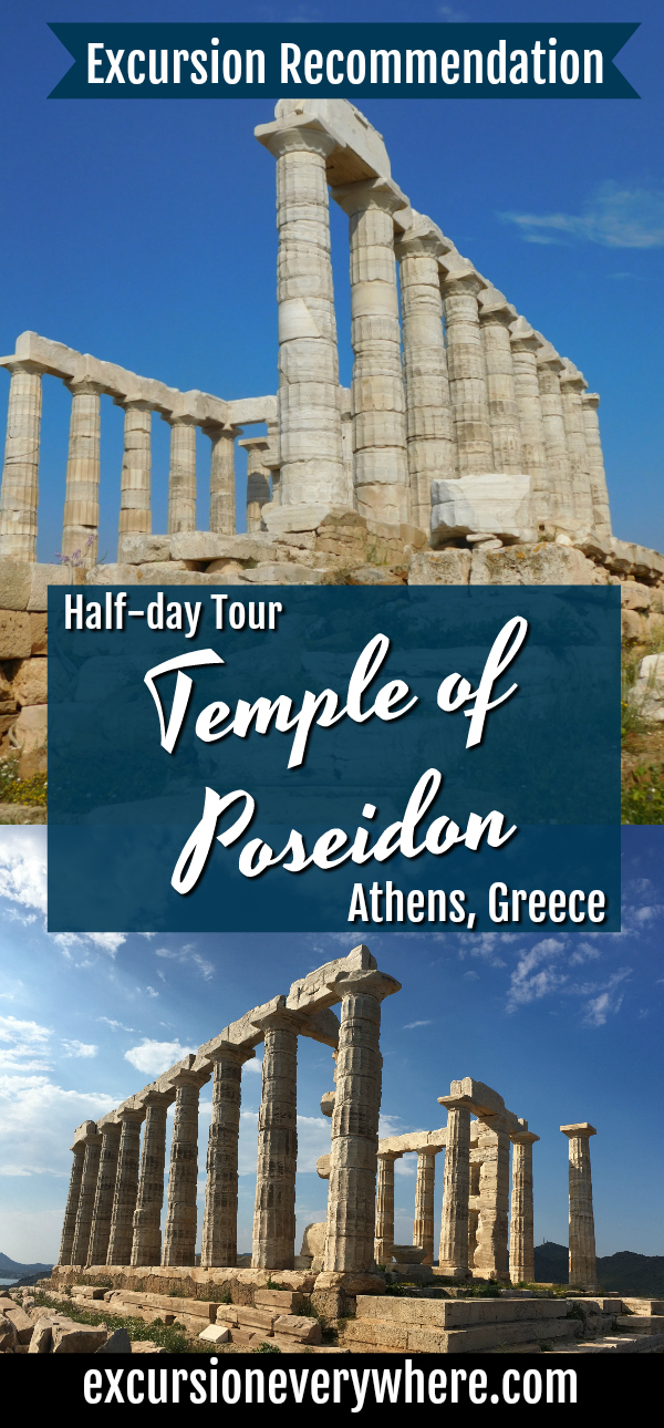 Recommended Excursion to the Temple of Poseidon
